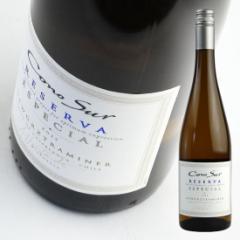 【コノスル】 【レゼルバシリーズ】 ゲヴュルツトラミネール レゼルバ 750ml・白