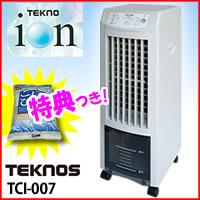 最大15倍 3特典【送料無料+お米+ポイント】 テクノス テクノイオン搭載(除菌+消臭機) 冷風扇 TCI-007 冷風扇風機 タワーファン