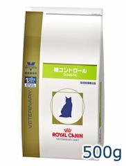 ロイヤルカナン猫用 糖コントロール 500g 療法食