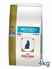 ロイヤルカナン猫用 低分子プロテイン 4kg 療法食
