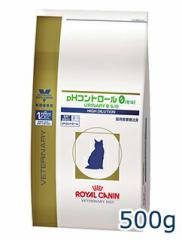 ロイヤルカナン猫用 pHコントロール0「ゼロ」 500g 療法食