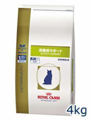 ロイヤルカナン猫用 満腹感サポート 4kg 療法食
