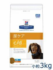ヒルズ 犬用 【c/d】 マルチケア 小粒 3kg
