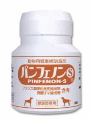 パンフェノンS 16.8g(140mg×120粒)