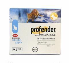【動物用医薬品】猫用プロフェンダースポット2.5〜5.0kg未満