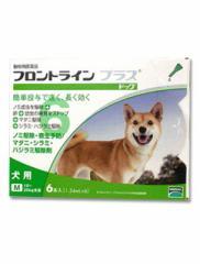 【動物用医薬品】フロントラインプラス犬用 (10〜20kg) 1箱6本入