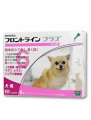 【動物用医薬品】フロントラインプラス犬用 XS(5kg未満) 1箱6本入