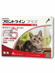 【動物用医薬品】フロントラインプラス猫用 1箱6本入