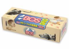 うんちが臭わない袋 BOS ペット用 S 200枚入