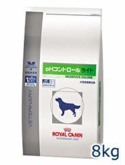 ロイヤルカナン犬用 pHコントロールライト 8kg 療法食