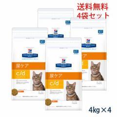 ヒルズ猫用 【c/d】マルチケア ドライ 4kg(4袋セット) 療法食