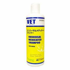 VET Solutions ユニバーサル メディケート シャンプー 473ml