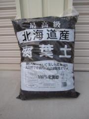 天然完熟腐葉土  20L腐葉土北海道産100%が原料