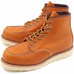 【復刻モデル】レッドウィング アイリッシュセッター 犬タグ REDWING ブーツ #9875 Gold Russet Sequoia