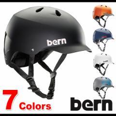 【JAPAN FIT】bern バーン ヘルメット MNS メンズ WATTS ワッツ (VM5)【fs04gm】