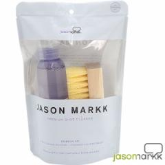 【スニーカーケア用品】JASON MARKK ジェイソンマーク シュークリーニングキット 4oz(100ml) Premium Shoe Cleaning Kit(3691)