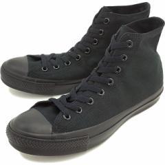 コンバース キャンバス オールスター ハイカット CONVERSE ブラックモノクローム (32060187)