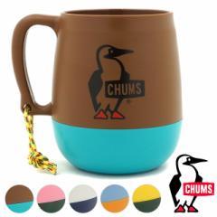 CHUMS チャムス 雑貨 マグカップ Big Round Camper Mug ビッグ ラウンド キャンパーマグ (CH62-1047)