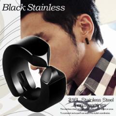 [ノンホールピアス メンズ 黒色] ブラックステンレスイヤリング 1個販売 3mm 4mm 6mm  挟む はさむ イヤーカフ サージカルステンレス316L