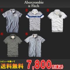 アバクロ Abercrombie&Fitch 正規品 メンズ 半袖ポロシャツ Tee SHIRT