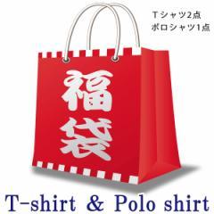福袋 メンズ Tシャツ・ポロシャツ アバクロ ホリスター アメリカンイーグル ラルフ B1C C0D C1D D1E D3E