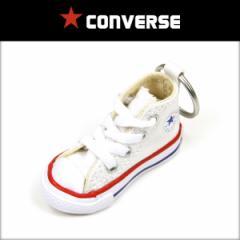 """コンバース CONVERSE スニーカーキーホルダー Chuck Taylor Sneaker Keychain """"ALL STAR HIGH WHITE"""""""