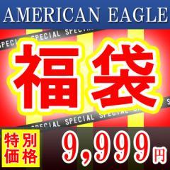福袋 メンズ アメリカンイーグル AMERICAN EAGLE 正規品 Tシャツ・ポロシャツ等 A04B B1C C0D D1E D3E