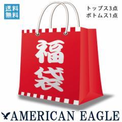 福袋 メンズ アメリカンイーグル AMERICAN EAGLE 正規品 A04B B1C C0D