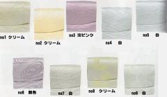 ◎別織名古屋軽装帯◎9種類