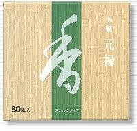 ■松栄堂お香■元禄徳用(スティック型)