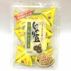 【卸価格】業務用じゃり豆 340g(個包装込) 徳用袋 トーノー【特価】