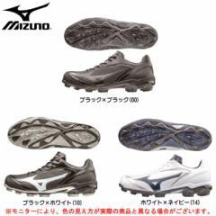 MIZUNO(ミズノ)セレクトナイン(11GP1720)野球 3E相当 ソフトボール スパイク ポイント固定式 ジュニア 一般用