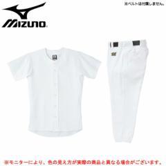 MIZUNO(ミズノ)GACHI(ガチ) 少年練習用ユニフォーム上下セット(12JG6N80)野球 練習着 スペアパンツ ジュニア