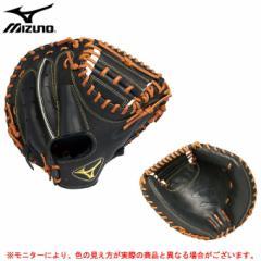 MIZUNO(ミズノ)軟式用キャッチャーミット クールムーブ(1AJCR13600)野球 ベースボール 一般用