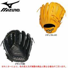 MIZUNO(ミズノ)ソフト用グラブ フィールドグリスター OFX(1AJGS13720)ソフトボール オールラウンド 一般用