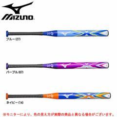 MIZUNO(ミズノ)ソフト1・2号用カーボンバット ミズノプロ エックス(1CJFS608)1号・2号ゴムボール用 少年用 ジュニア用