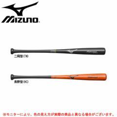 MIZUNO(ミズノ)軟式用 木製バット プロフェッショナルセレクション(1CJWR105)野球 ベースボール 軟式野球 一般用