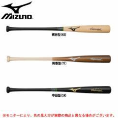 MIZUNO(ミズノ)軟式用 木製バット アンバサダーセレクション(1CJWR106)野球 ベースボール メイプル