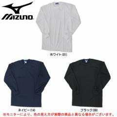 MIZUNO(ミズノ)丸首 ローネック 長袖アンダーシャツ(52CA684)野球 ベースボール メンズ