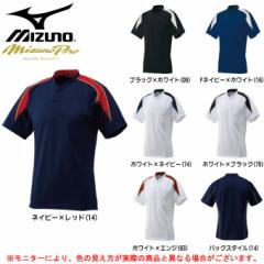 MIZUNO(ミズノ)ミズノプロ 13世界大会モデル ベースボールシャツ ハーフボタン(52LB115)野球 ベースボール メンズ