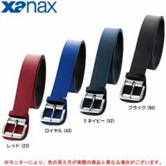 Xanax(ザナックス)野球用ベルト(BB30)野球 ベースボール ソフトボール 一般用