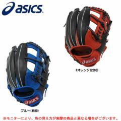 ASICS(アシックス)ソフト用グラブ ビッドシャイン 限定カラー(BGSFXX)ソフトボール オールラウンド用 一般用