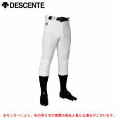 DESCENTE(デサント)レギュラー2重補強パンツ(DB1018P)野球 ユニフォーム 練習着 スペアパンツ 一般用