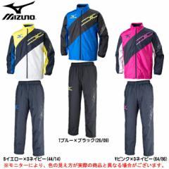 MIZUNO(ミズノ)クロスティックウォーマー 上下セット(32JE5932/32JF5932)スポーツ ウインドブレーカー  ジュニア キッズ