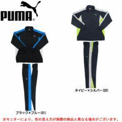PUMA(プーマ)トレーニングスーツ ジャケット 上下セット(834962)スポーツ トレーニング ジャージ ジュニア