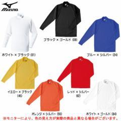 MIZUNO(ミズノ)Jr 長袖 ハイネック インナーシャツ(P2MA6641)サッカー フットボール トレーニング スポーツ ジュニア