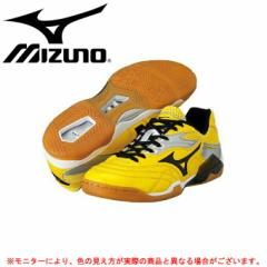 MIZUNO(ミズノ)ウエーブ グレヴィスタ PRO 3(12KF110)(フットサル/フットサルシューズ/屋内用/シューズ/靴/一般用)