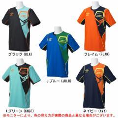 UMBRO(アンブロ)UFS S/S プラクティスシャツ(UFS7360)(サッカー/フットボール/フットサル/吸汗速乾/半袖/Tシャツ/男性用/メンズ/201