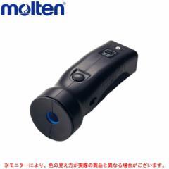 molten(モルテン)大音量電子ホイッスル(RA0020)笛 審判 レフェリー バレー バスケット サッカー