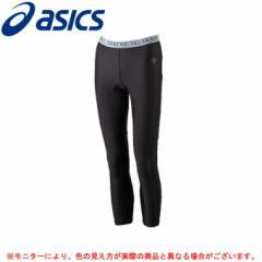ASICS(アシックス)AY 大腰筋強化レギンス(CFA621)(トレーニング/フィットネス/インナーマッスル/タイツ/女性用/レディース)